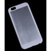 Чехол-накладка для Apple iPhone 6, 6s 4.7 (R0007197) (серебристый) - Чехол для телефонаЧехлы для мобильных телефонов<br>Плотно облегает корпус и гарантирует надежную защиту от царапин и потертостей.<br>