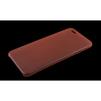 Чехол-накладка для Apple iPhone 6 Plus, 6s Plus 5.5 (R0006396) (оранжевый) - Чехол для телефонаЧехлы для мобильных телефонов<br>Плотно облегает корпус и гарантирует надежную защиту от царапин и потертостей.<br>
