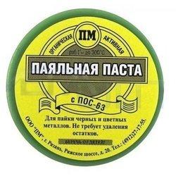 Паяльная паста в банке ПОС-63