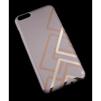 Чехол-накладка для Apple iPhone 6 Plus, 6s Plus 5.5 (R0006418) (Полоски) - Чехол для телефонаЧехлы для мобильных телефонов<br>Плотно облегает корпус и гарантирует надежную защиту от царапин и потертостей.<br>