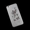 Чехол-накладка для Apple iPhone 6 Plus, 6s Plus 5.5 (R0006407) (бабочки) - Чехол для телефонаЧехлы для мобильных телефонов<br>Плотно облегает корпус и гарантирует надежную защиту от царапин и потертостей.<br>