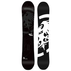 Never Summer Ripsaw X Limited Edition (14-15)