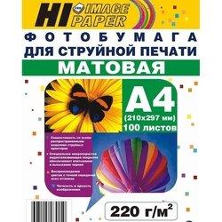Фотобумага матовая A4 (100 листов) (Hi-image paper A21101)