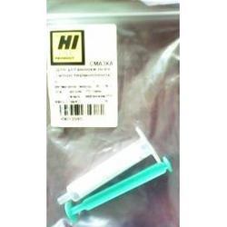 Универсальная смазка для термопленок (Hi-Black 9967239) (5 гр)