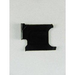 Держатель сим-карты для Sony Xperia Z1 C6903 (66081)
