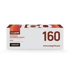 Картридж для Kyocera ECOSYS P2035d, FS-1120D, FS-1120DN (Easyprint LK-160) (черный)