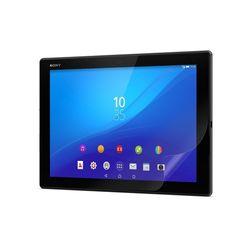 �������� ������ ��� Sony Xperia Z4 Tablet (Sony PRT13) (����������)