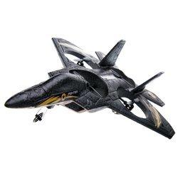 SH Toys 6048 Predator