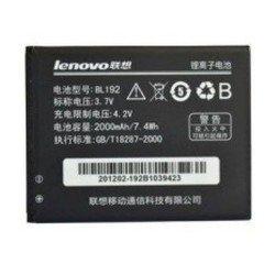 Аккумулятор для LenovoA328 2000 мАч (Palmexx PX/LENA328)