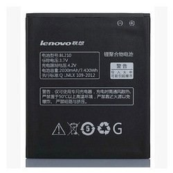 ����������� ��� Lenovo�A536 2200 ��� (Palmexx PX/LENA536)