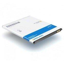 Аккумулятор для LenovoIdeaPhone S920 2250 мАч (Palmexx PX/LENS920)