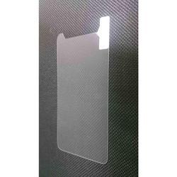 """Универсальное защитное стекло для телефонов 5.5"""" (YT000007108) (прозрачное)"""