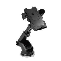 Универсальный автомобильный держатель (Wiiix HT-05T) (черный)