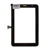Тачскрин для Samsung Galaxy Tab 2 7.0 P3100 (CD126459) (черный) - Тачскрины для планшетаТачскрины для планшетов<br>Тачскрин выполнен из высококачественных материалов и идеально подходит для данной модели устройства.<br>