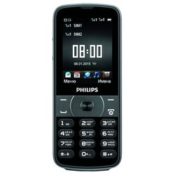 Philips E560 (черный) :::