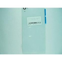 Задняя крышка для Sony Xperia Z2 D6503 (63218) (белый)