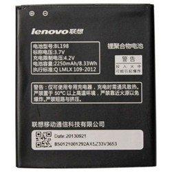 Аккумулятор для Lenovo A850, A860E, A678T, S880I, S890, K860I, A830 (Lenovo BL198)