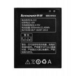 Аккумулятор для Lenovo S668T, S660 (Lenovo BL222)