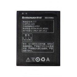 Аккумулятор для Lenovo S930, S938T, S939 (Lenovo BL217)
