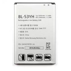 Аккумулятор для LG G3 D855 (Positive BL-53YH)