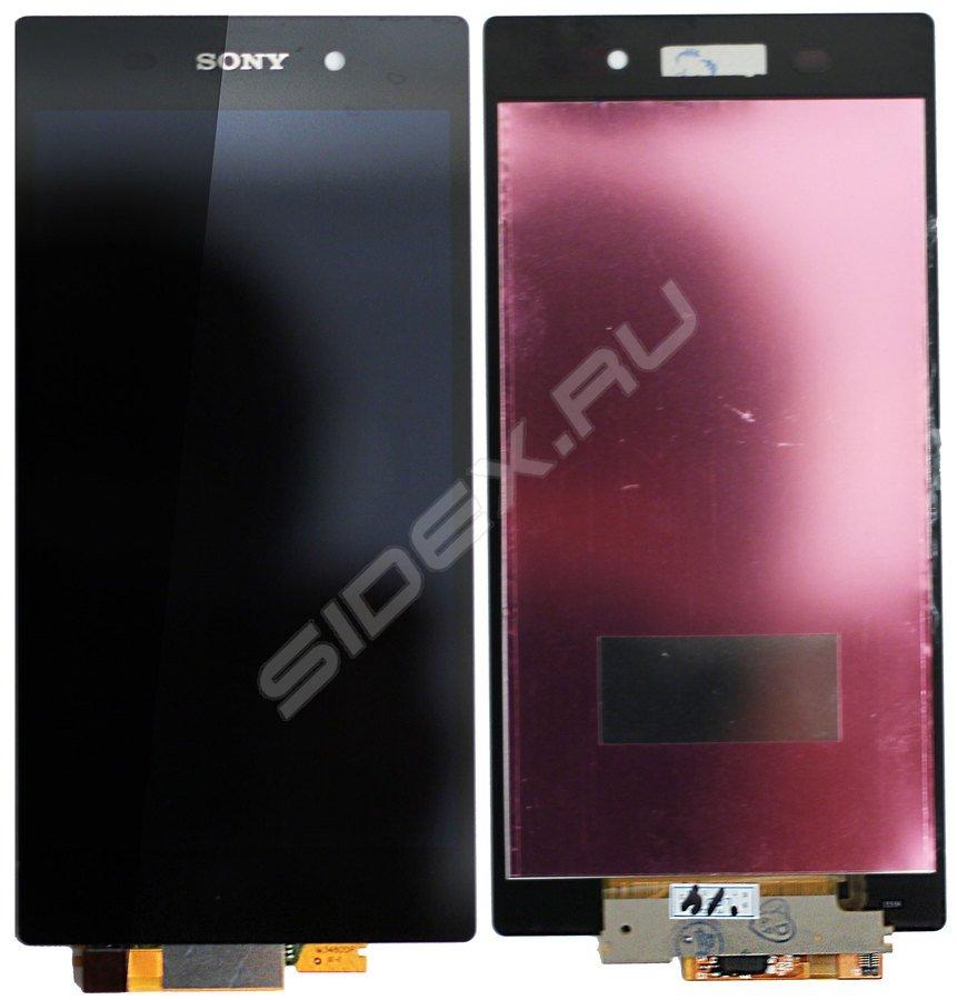 Sony Xperia Z1 дисплей