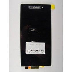 ������� � ���������� ��� Sony Xperia Z1 C6903 (70303) (������)