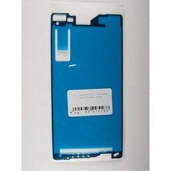 ����� ��� Sony Xperia Z2 D6503 (70298)