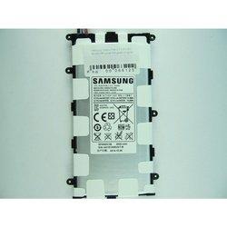 Аккумулятор для Samsung Galaxy Tab 2 7.0 P3100 (66125)