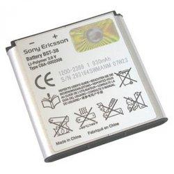 Аккумулятор для SonyEricsson S500, W580, K580, T650, K770 (BST-38 2993)