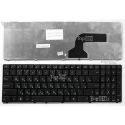 Клавиатура для ноутбука Asus K52, K53, N50, N51, N52, N53, N60, N61, N70, N71, N73, F50, F70 (TOP-86689)