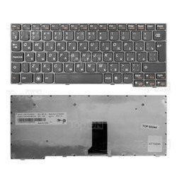 Клавиатура для ноутбука Lenovo IdeaPad S110, S100, S10-3 (TOP-92244)