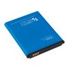 Аккумулятор для Lenovo IdeaPhone P770 (R0006368) - АккумуляторАккумуляторы для мобильных телефонов<br>Аккумулятор рассчитан на продолжительную работу и легко восстанавливает работоспособность после глубокого разряда.<br>