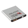 Аккумулятор для Sony Xperia U (R0005644) - АккумуляторАккумуляторы для мобильных телефонов<br>Аккумулятор рассчитан на продолжительную работу и легко восстанавливает работоспособность после глубокого разряда.<br>