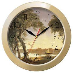 Часы настенные Тройка 11171175 (Унесенные ветром)