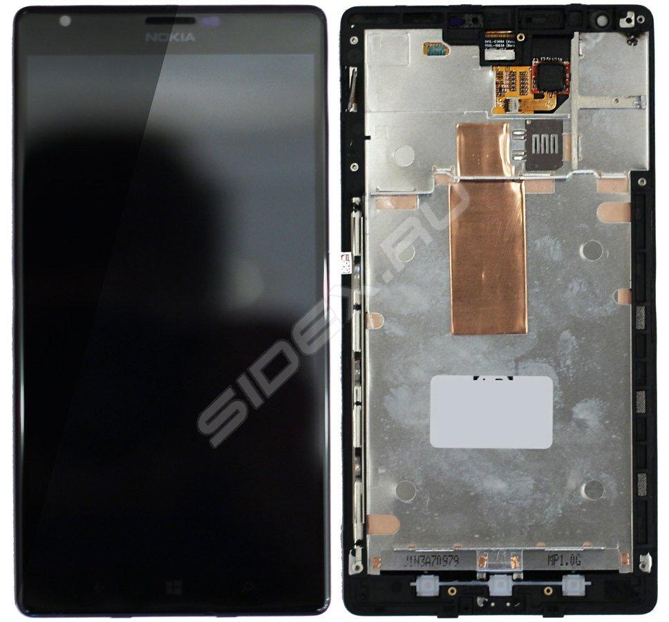 Nokia Lumia 1520 дисплей