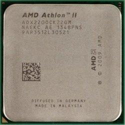 AMD Athlon II X2 220 (AM3, L2 1024Kb) OEM