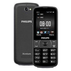 Philips Xenium E560 (черный) :::