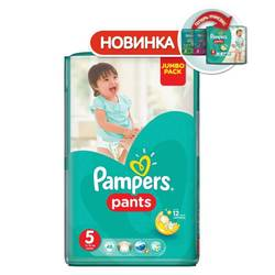 ������� Pampers Pants ������������� (12-18 ��) ����:48��.