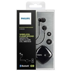 philips shb5000