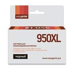Картридж для HP OfficeJet Pro 251dw, 276dw, 8100, 8600, 8600 Plus, 8610, 8620 (Easyprint IH-045) (черный)