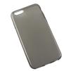 Чехол-накладка для Apple iPhone 6, 6S (0L-00002322) (черный) - Чехол для телефонаЧехлы для мобильных телефонов<br>Чехол плотно облегает корпус и гарантирует надежную защиту от царапин и потертостей.<br>