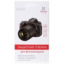 �������� ������ ��� Canon PowerShot SX510 HS (Red Line YT000006501) (����������)