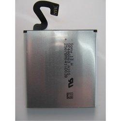 Аккумулятор для Nokia Lumia 625, 720, 920 (54403)