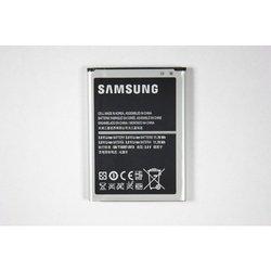 Аккумулятор для Samsung Galaxy Note 2 N7100 (65480)