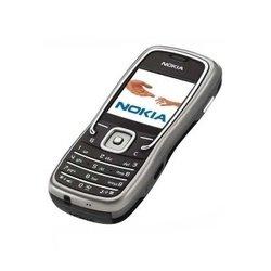 ������ ��� Nokia 5500 (CD011935) (�����)