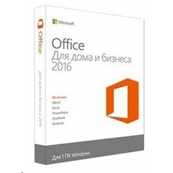 Microsoft Office Home and Business 2016 Russian (T5D-02292)