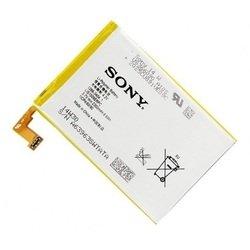 ����������� ��� Sony Xperia SP C5302 (LIS1509ERPC M19531)