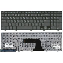 ���������� ��� �������� Dell Inspiron N5110, 15R, L702X (L2755) (������)