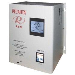 Ресанта LUX АСН-10000Н/1-Ц (серый)