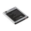 Аккумулятор для Samsung Galaxy ACE 4 Lite G313H (0L-00002150) - АккумуляторАккумуляторы для мобильных телефонов<br>Аккумулятор рассчитан на продолжительную работу и легко восстанавливает работоспособность после глубокого разряда.<br>